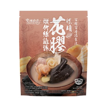 TREASURE LAKE GREENFOOD KITCHEN - Soup With Fish Maw And Silky Fowl - 500G