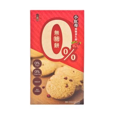一番營養 - 無糖小紅莓養生餅 - 120G