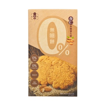MOST NUTRITION - Sugar free Cookie almond - 120G