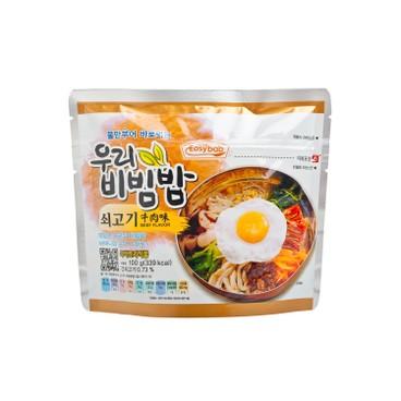 EASYBAB - Instant Rice Beef Flavor - 100G