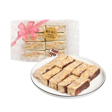 MEI FOO DOOR DOOR - Ginger Almond Nougat - 227G