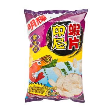 BRILLIANT - Indonesian Shrimp Chips seaweed Flavored - 80G