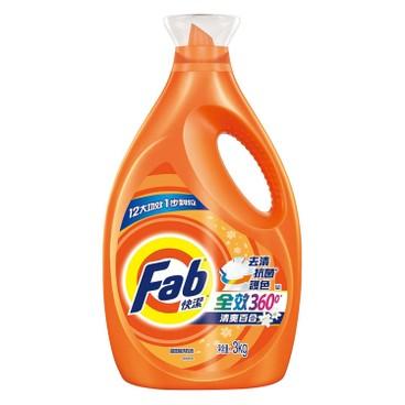 FAB - Laundry Liquid lily - 3L