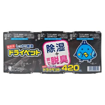 雞仔牌 - 備長炭强力抽濕器 - 420MLX3