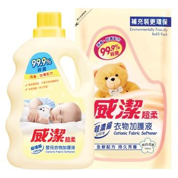 威潔 - 嬰兒衣物柔順劑及補充裝套裝-純白花香 - 800MLX2