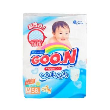 GOO.N大王(香港行貨) - 紙尿褲(中碼) - 58'S