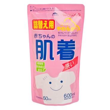 WAKODO - Babilapp Detergent For Baby Clothes Refill - 600ML