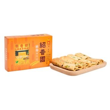 鯉魚門紹香園 - 香蔥蛋巻 - 150G