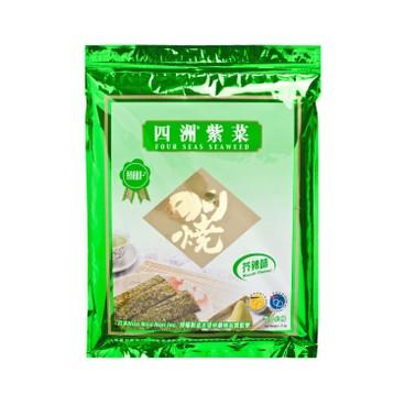 FOUR SEAS - Seaweed 50 Pack Wasabi Flavor - 50'S