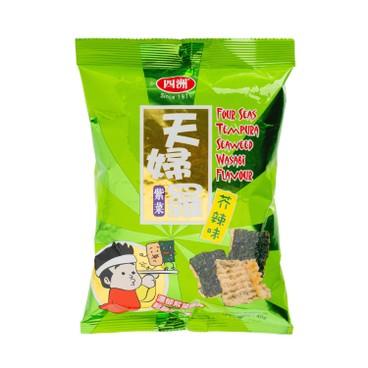 FOUR SEAS - Tempura Seaweed wasabi Flavour - 40G