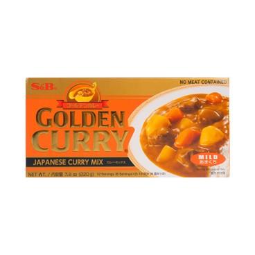 S&B - GOLDEN CURRY-MILD - 220G