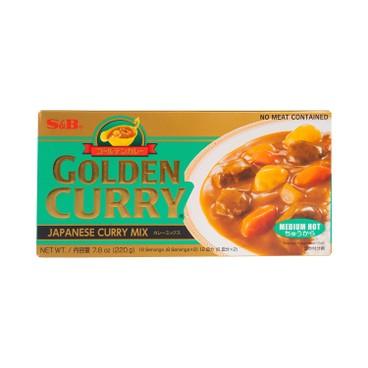 S&B - GOLDEN CURRY-HOT - 220G