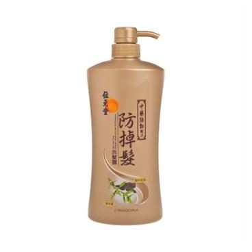 WAI YUEN TONG - Chinese Herbal Anti Hair Fall Shampoo Invigorating Formula - 750ML