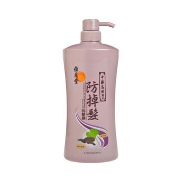 WAI YUEN TONG - Chinese Herbal Anti Hair Fall Shampoo Hair Darkening Formula - 750ML
