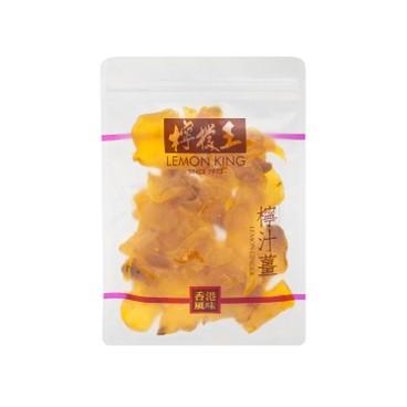 檸檬王 - 檸汁薑 - 100G