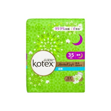 KOTEX - Herbal Soft Ut On 35 cm - 12'S