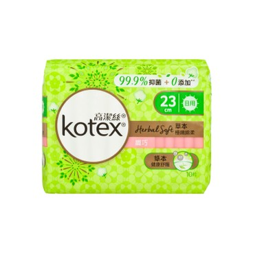 KOTEX - Herbal Soft Slim Day 23 cm - 10'S
