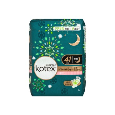 KOTEX - Herbal Soft Slim On 41 cm - 8'S