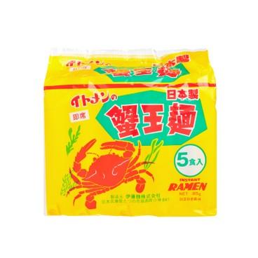 伊藤 - 蟹王麵 - 85GX5