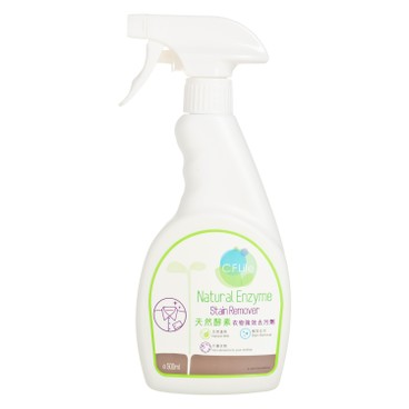 CF LIFE BY CHOI FUNG HONG - Natural Enzyme Stain Remover - 500ML