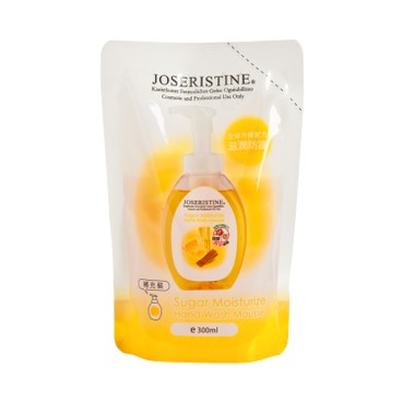 JOSERISTINE BY CHOI FUNG HONG - Sucrose Moisturizing Hand Wash Mousse Refill - 300ML