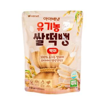 貝貝 - 有機營養米餅 - 原味 - 30G