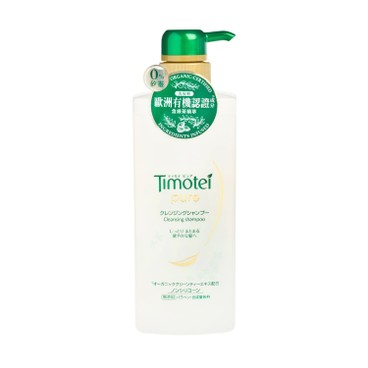 TIMOTEI - Pure Cleansing Shampoo - 500G