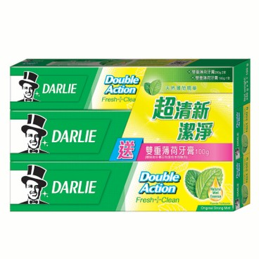 DARLIE - Double Action Toothpaste Package - 250GX2+100G
