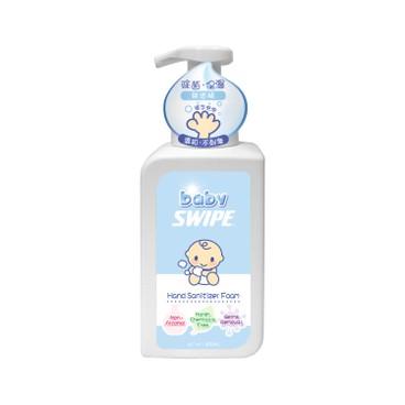 威寶 - 嬰兒消毒搓手泡泡 - 400ML