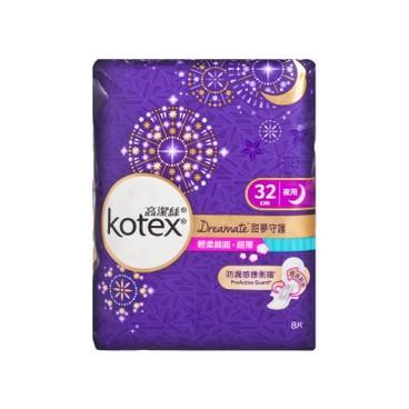 KOTEX - DREAMATE UT NON WOVEN32CM - 8'S