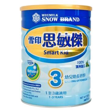 雪印 - 思敏傑3號助長奶粉 - 900G
