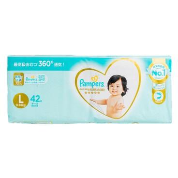 PAMPERS幫寶適 - 日本進口一級幫紙尿片(大碼) - 42'S