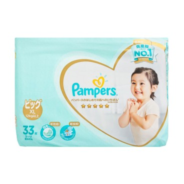 PAMPERS幫寶適 - Ichiban Extra Large - 33'S