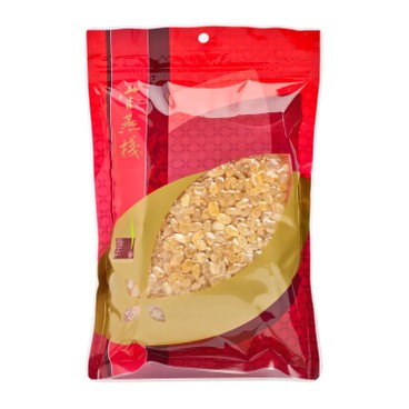 IMPERIAL BIRD'S NEST - Snow Lotus Seeds - 113G