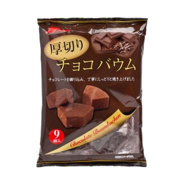 MARUKIN 丸金 - 厚切朱古力蛋糕 - 9'S