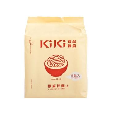 KIKI - Handmade Noodles pepper Sesame Oil - 5'S