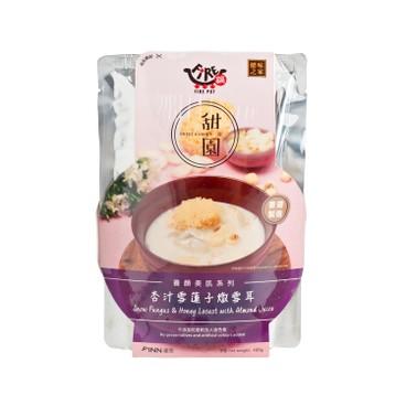 FIRE鍋 - 甜・園糖水-杏汁雪蓮⼦燉雪耳 - 400G