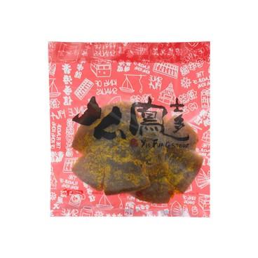 上海么鳳 - 原個甘草檸檬王 - 75G