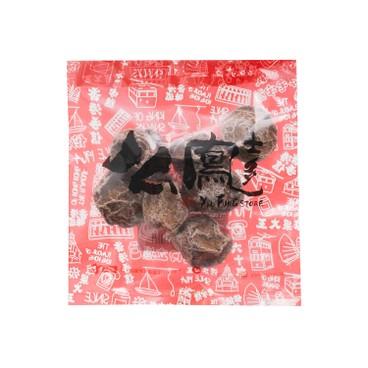 上海么鳳 - 清甜話梅 - 37.5G