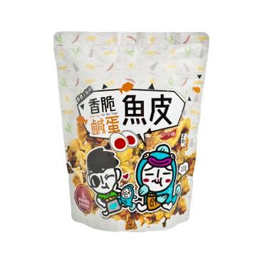 星嚼 - 爵爵&貓叔-鹹蛋炸魚皮-增量版 - 100G