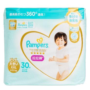 PAMPERS幫寶適 - 日本進口一級幫拉拉褲(加加大碼) - 30'S