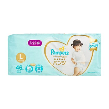 PAMPERS幫寶適 - Ichiban Pants Lg - 46'S