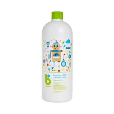 BABYGANICS(PARALLEL IMPORT) - Dish Bottle Soap refill fragrance Free - 946ML