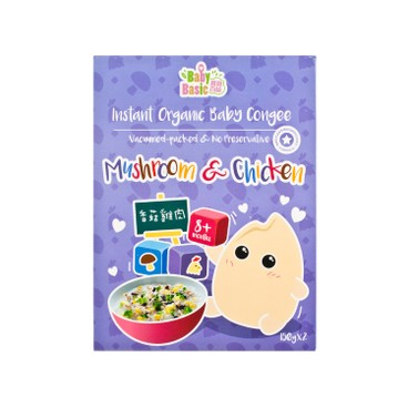 寶寶百味 - 即食有機米米粥 - 香菇雞肉 - 150GX2