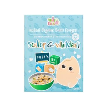 BABY BASIC - Organic Instant Me me Congee scallop Whitebait - 150GX2