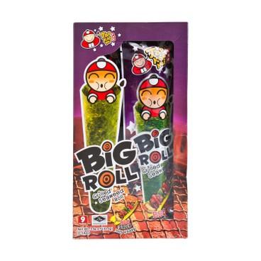TAOKAENOI - Big Roll Bbq - 3GX9