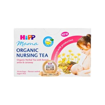 HIPP - NATAL ORGANIC NURSING TEA - 1.5GX20