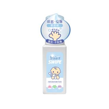 威寶 - 嬰兒消毒搓手泡泡 - 80ML