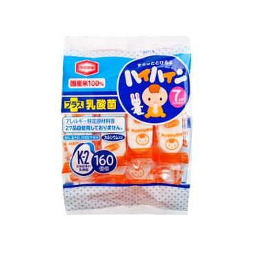 KAMEDA - Rice Cracker - 53G