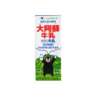 OASO - Pure Milk - 200ML
